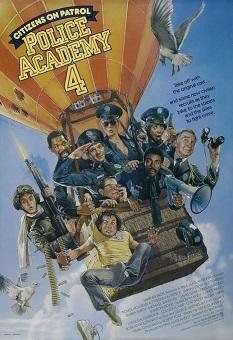 police academy 4 poster.jpg